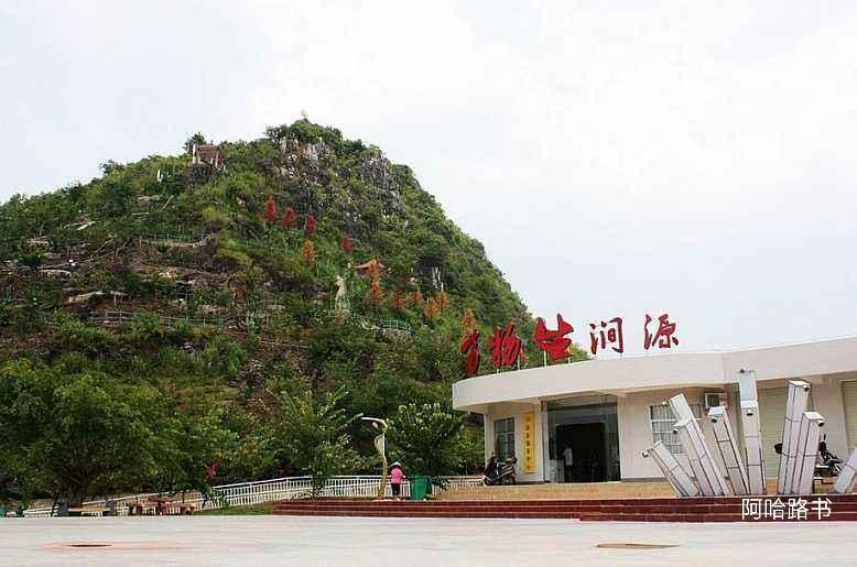 2小时16分钟 联系电话:无 景点描述:逐羊景区位于广西崇左市扶绥县